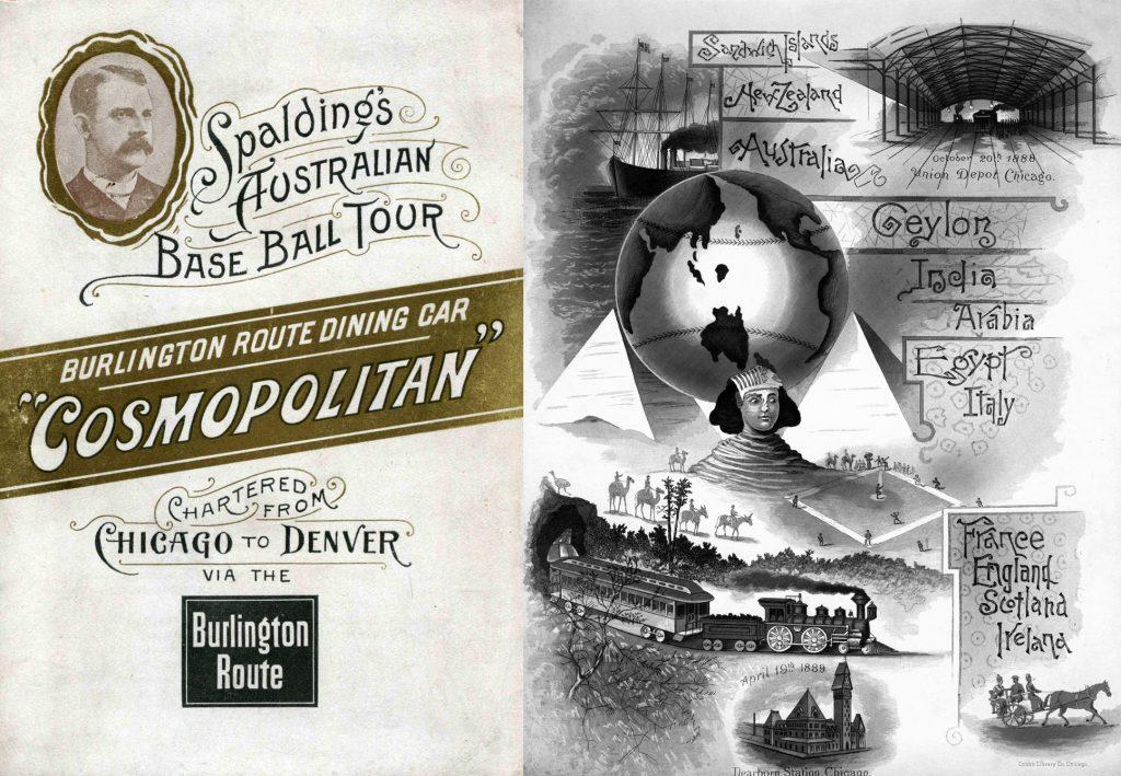 1888worldtourcbq